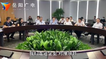 跟着记者去深圳|市长在深圳考察了这些企业